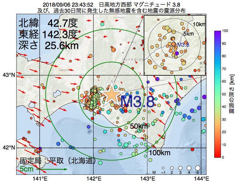 地震震源マップ:2018年09月06日 23時43分 日高地方西部でM3.8の地震