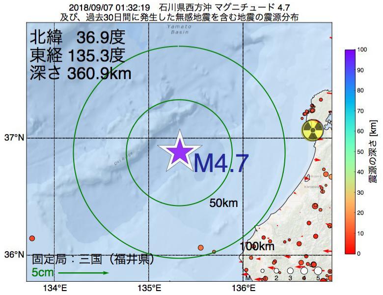 地震震源マップ:2018年09月07日 01時32分 石川県西方沖でM4.7の地震