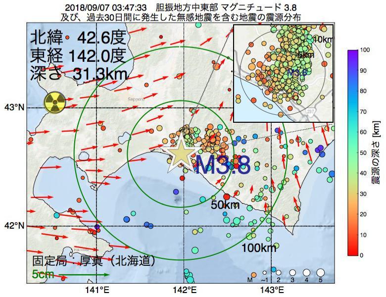 地震震源マップ:2018年09月07日 03時47分 胆振地方中東部でM3.8の地震