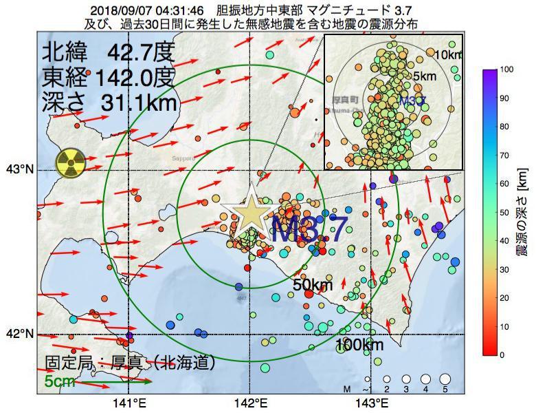 地震震源マップ:2018年09月07日 04時31分 胆振地方中東部でM3.7の地震