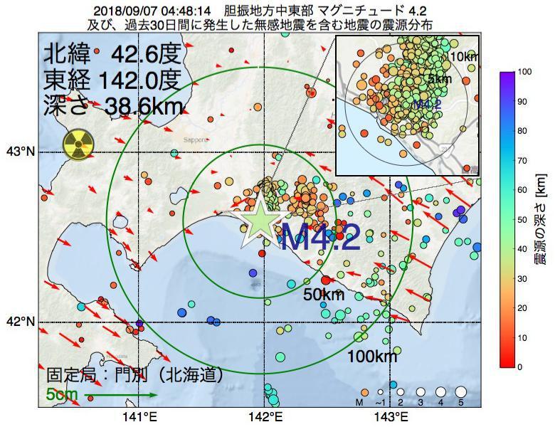 地震震源マップ:2018年09月07日 04時48分 胆振地方中東部でM4.2の地震
