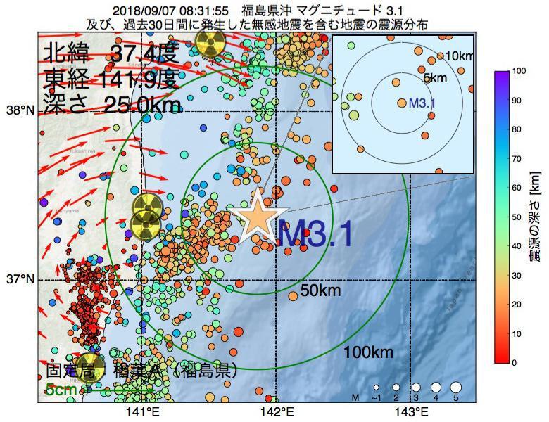 地震震源マップ:2018年09月07日 08時31分 福島県沖でM3.1の地震