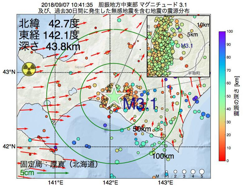 地震震源マップ:2018年09月07日 10時41分 胆振地方中東部でM3.1の地震