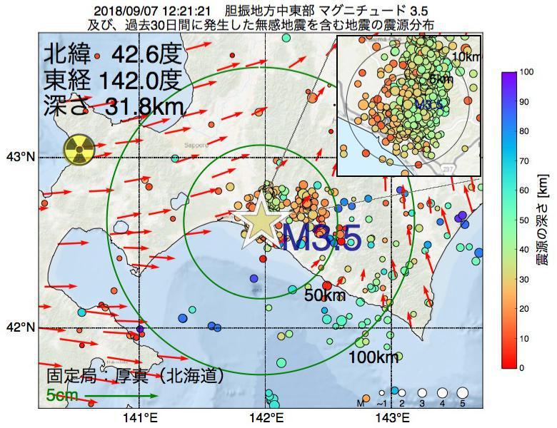 地震震源マップ:2018年09月07日 12時21分 胆振地方中東部でM3.5の地震
