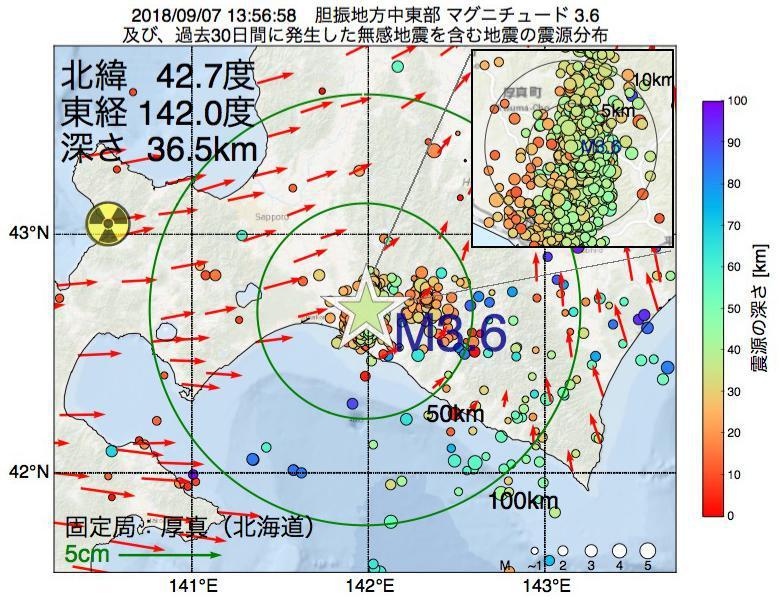 地震震源マップ:2018年09月07日 13時56分 胆振地方中東部でM3.6の地震