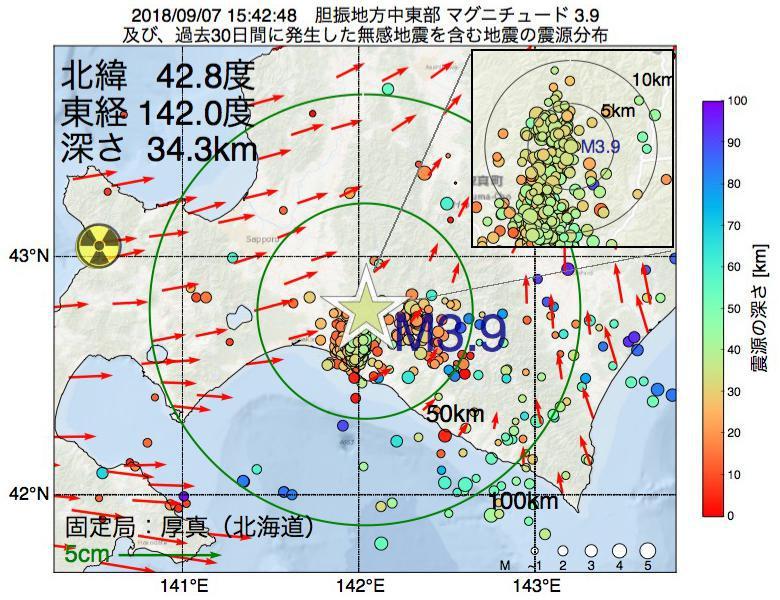 地震震源マップ:2018年09月07日 15時42分 胆振地方中東部でM3.9の地震