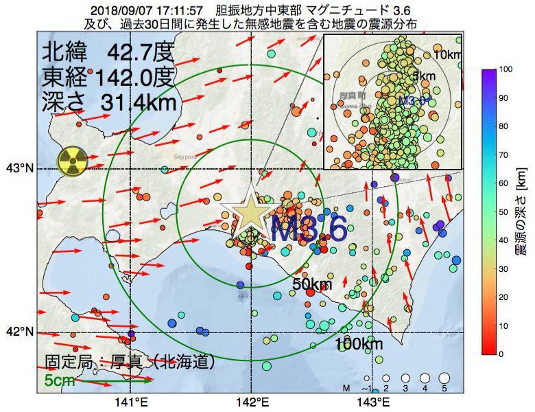 地震震源マップ:2018年09月07日 17時11分 胆振地方中東部でM3.6の地震