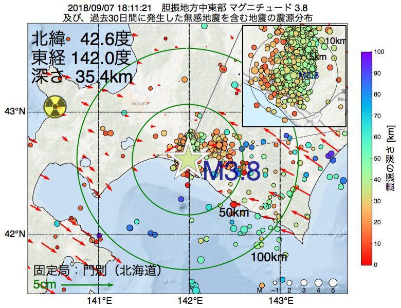 地震震源マップ:2018年09月07日 18時11分 胆振地方中東部でM3.8の地震