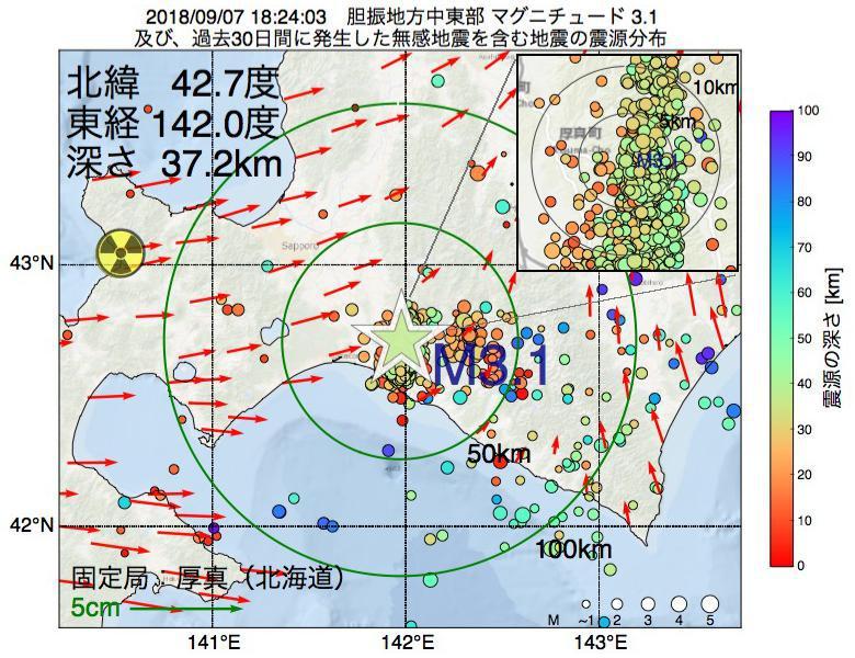 地震震源マップ:2018年09月07日 18時24分 胆振地方中東部でM3.1の地震