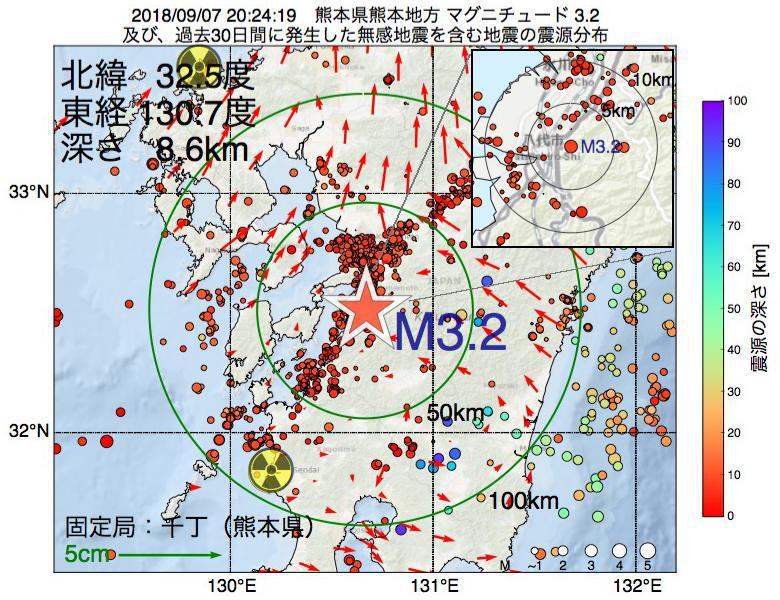 地震震源マップ:2018年09月07日 20時24分 熊本県熊本地方でM3.2の地震