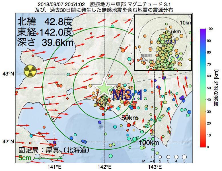 地震震源マップ:2018年09月07日 20時51分 胆振地方中東部でM3.1の地震