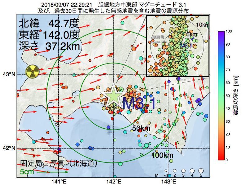 地震震源マップ:2018年09月07日 22時29分 胆振地方中東部でM3.1の地震