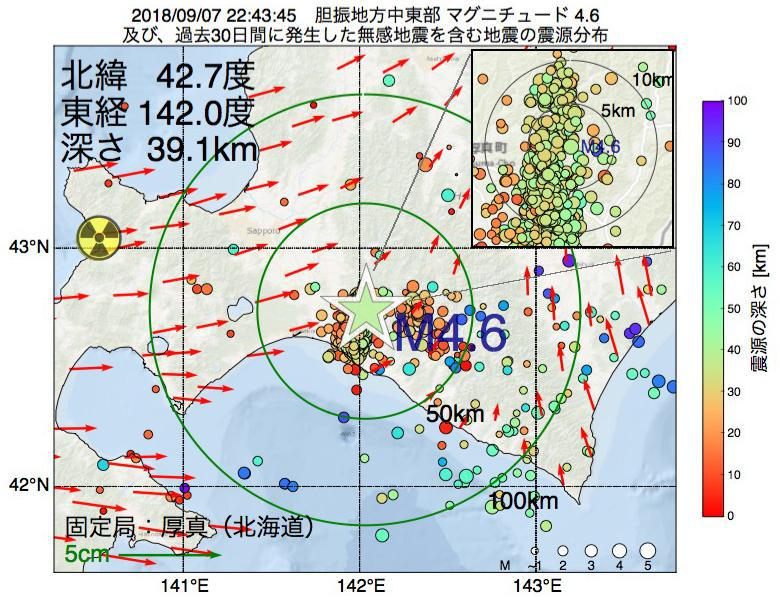 地震震源マップ:2018年09月07日 22時43分 胆振地方中東部でM4.6の地震