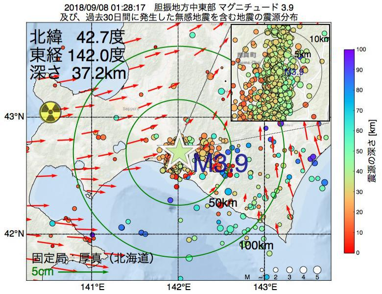 地震震源マップ:2018年09月08日 01時28分 胆振地方中東部でM3.9の地震