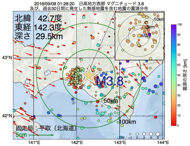地震震源マップ:2018年09月08日 01時28分 日高地方西部でM3.8の地震