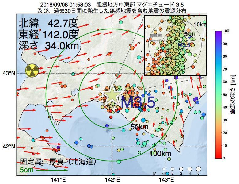 地震震源マップ:2018年09月08日 01時58分 胆振地方中東部でM3.5の地震