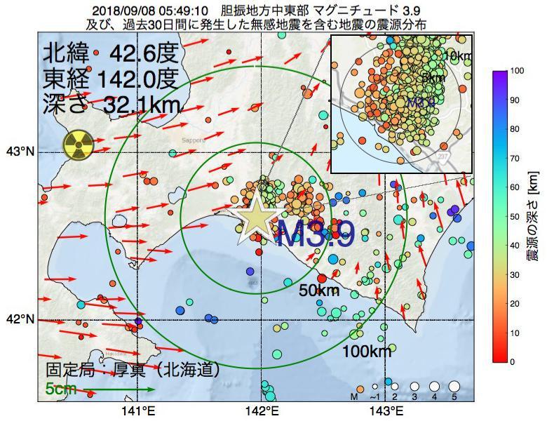 地震震源マップ:2018年09月08日 05時49分 胆振地方中東部でM3.9の地震