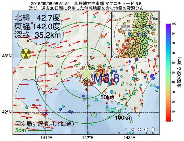 地震震源マップ:2018年09月08日 08時51分 胆振地方中東部でM3.8の地震