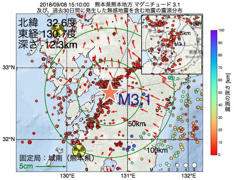 地震震源マップ:2018年09月08日 15時10分 熊本県熊本地方でM3.1の地震
