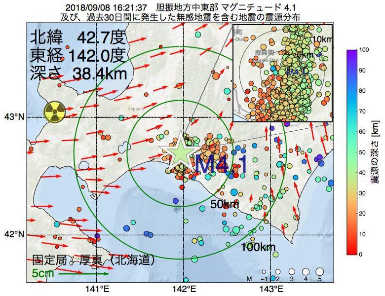 地震震源マップ:2018年09月08日 16時21分 胆振地方中東部でM4.1の地震