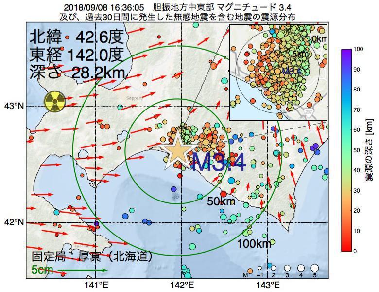 地震震源マップ:2018年09月08日 16時36分 胆振地方中東部でM3.4の地震