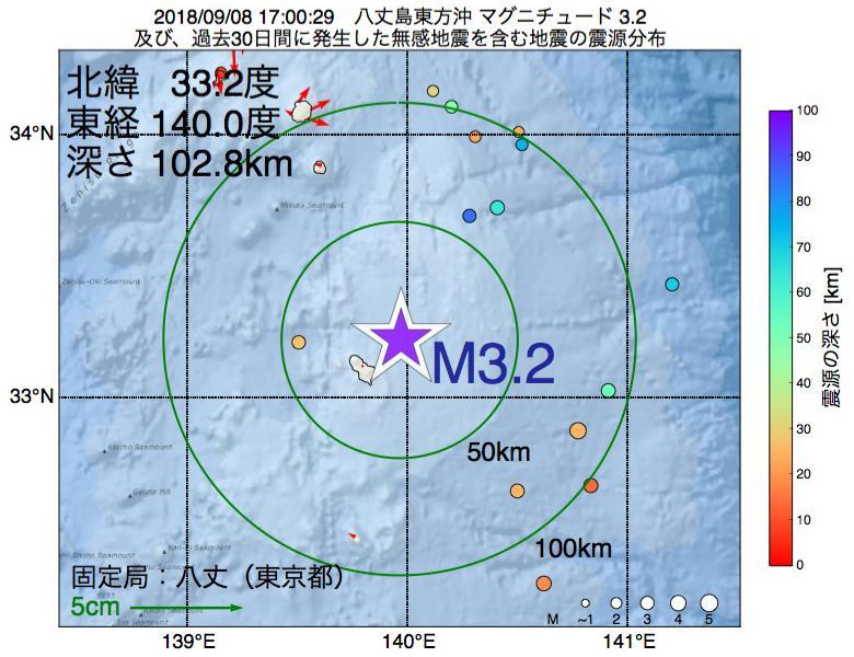 地震震源マップ:2018年09月08日 17時00分 八丈島東方沖でM3.2の地震