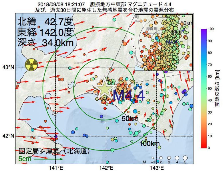 地震震源マップ:2018年09月08日 18時21分 胆振地方中東部でM4.4の地震
