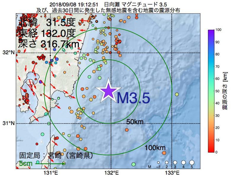 地震震源マップ:2018年09月08日 19時12分 日向灘でM3.5の地震