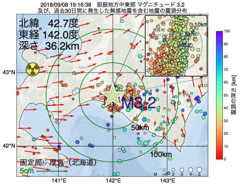 地震震源マップ:2018年09月08日 19時16分 胆振地方中東部でM3.2の地震
