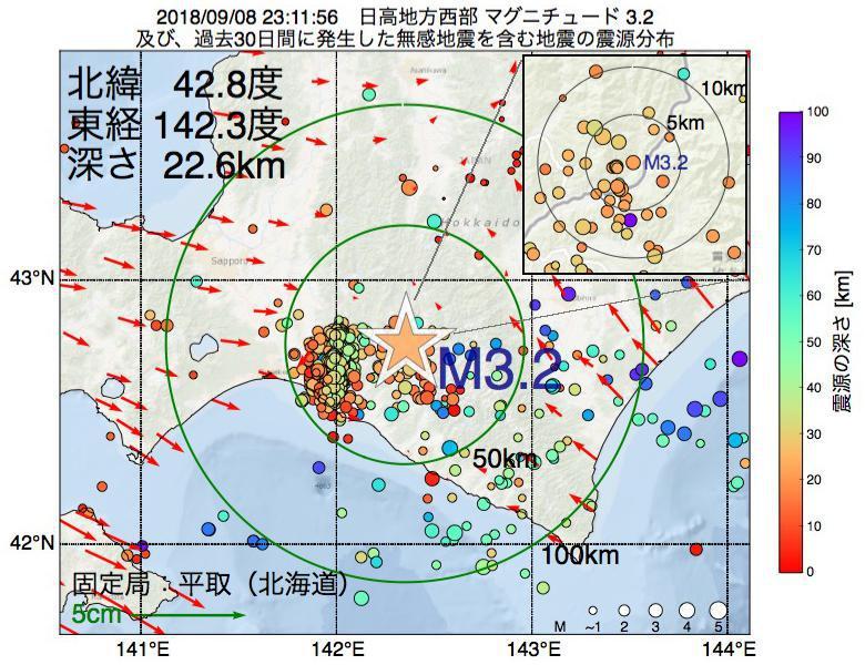地震震源マップ:2018年09月08日 23時11分 日高地方西部でM3.2の地震