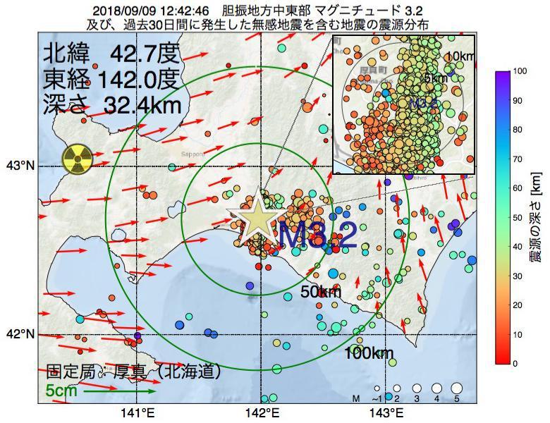 地震震源マップ:2018年09月09日 12時42分 胆振地方中東部でM3.2の地震