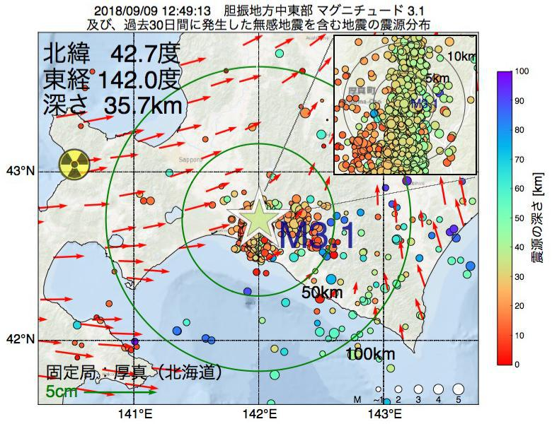 地震震源マップ:2018年09月09日 12時49分 胆振地方中東部でM3.1の地震