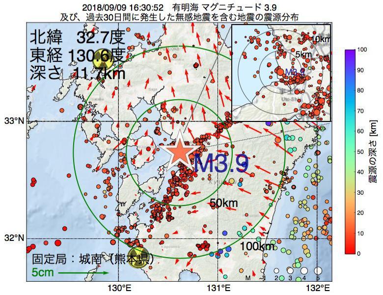 地震震源マップ:2018年09月09日 16時30分 有明海でM3.9の地震