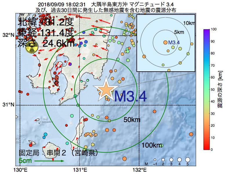 地震震源マップ:2018年09月09日 18時02分 大隅半島東方沖でM3.4の地震