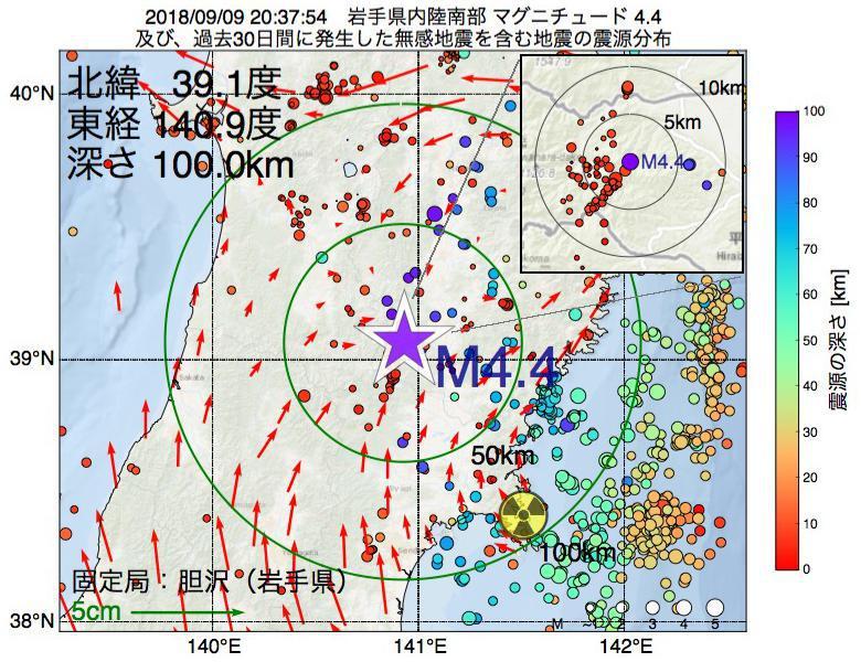 地震震源マップ:2018年09月09日 20時37分 岩手県内陸南部でM4.4の地震