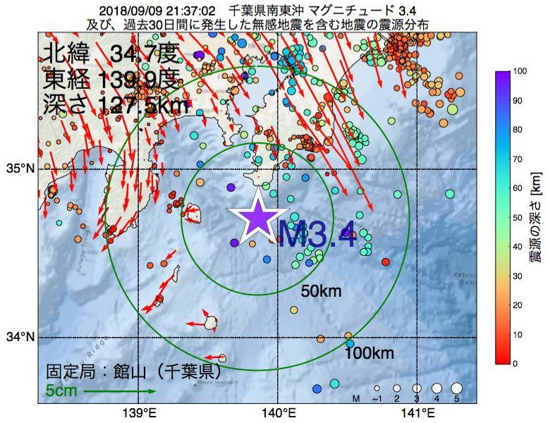 地震震源マップ:2018年09月09日 21時37分 千葉県南東沖でM3.4の地震