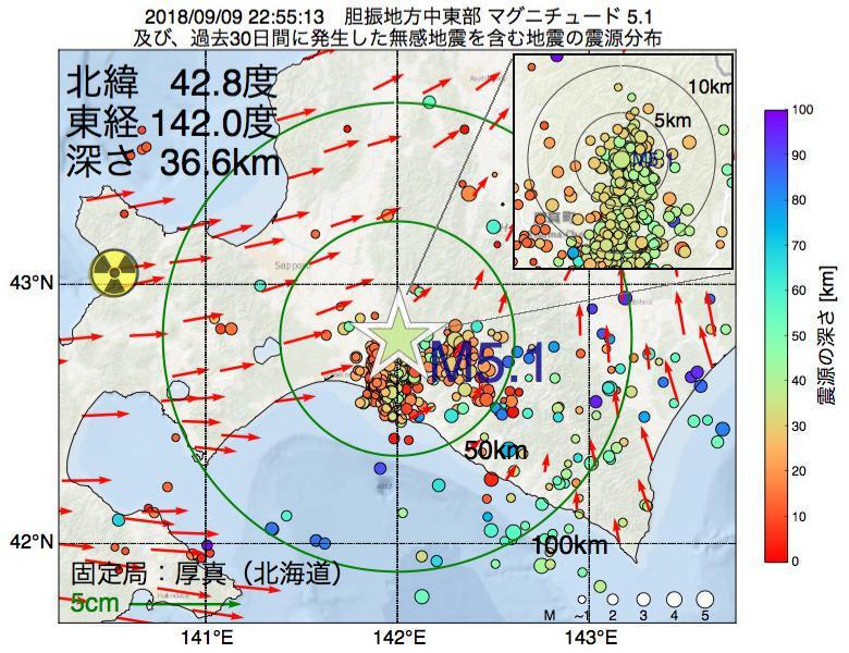 地震震源マップ:2018年09月09日 22時55分 胆振地方中東部でM5.1の地震