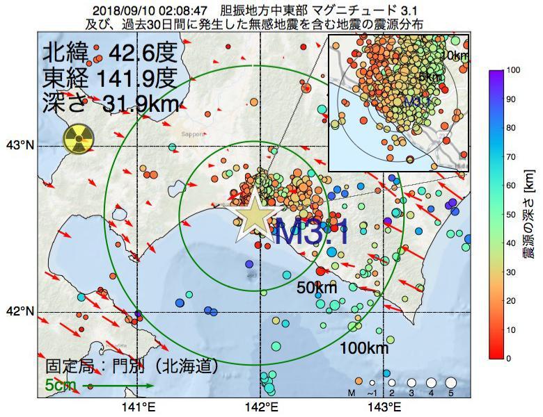 地震震源マップ:2018年09月10日 02時08分 胆振地方中東部でM3.1の地震