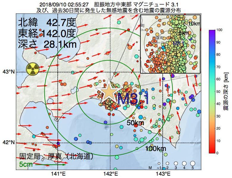 地震震源マップ:2018年09月10日 02時55分 胆振地方中東部でM3.1の地震