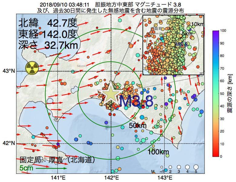 地震震源マップ:2018年09月10日 03時48分 胆振地方中東部でM3.8の地震