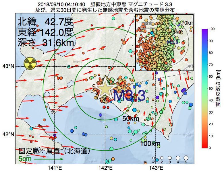地震震源マップ:2018年09月10日 04時10分 胆振地方中東部でM3.3の地震