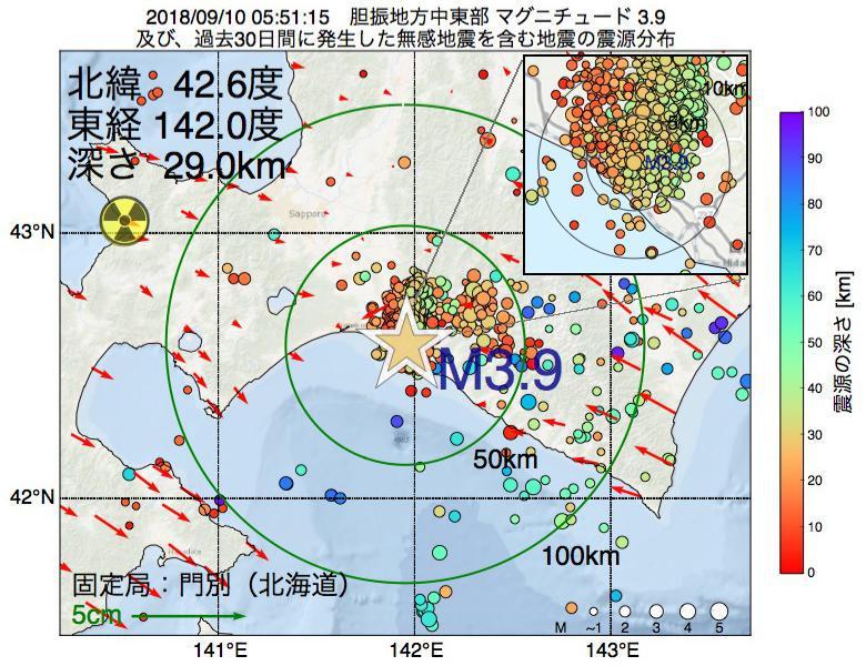 地震震源マップ:2018年09月10日 05時51分 胆振地方中東部でM3.9の地震
