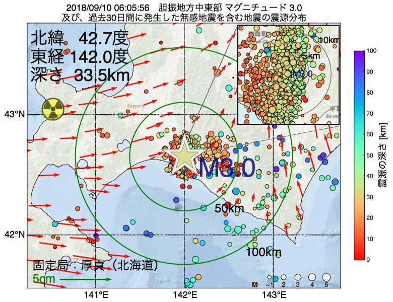 地震震源マップ:2018年09月10日 06時05分 胆振地方中東部でM3.0の地震