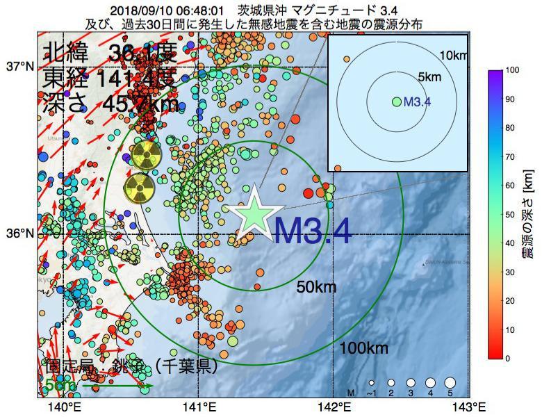 地震震源マップ:2018年09月10日 06時48分 茨城県沖でM3.4の地震