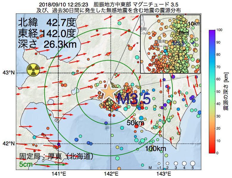 地震震源マップ:2018年09月10日 12時25分 胆振地方中東部でM3.5の地震