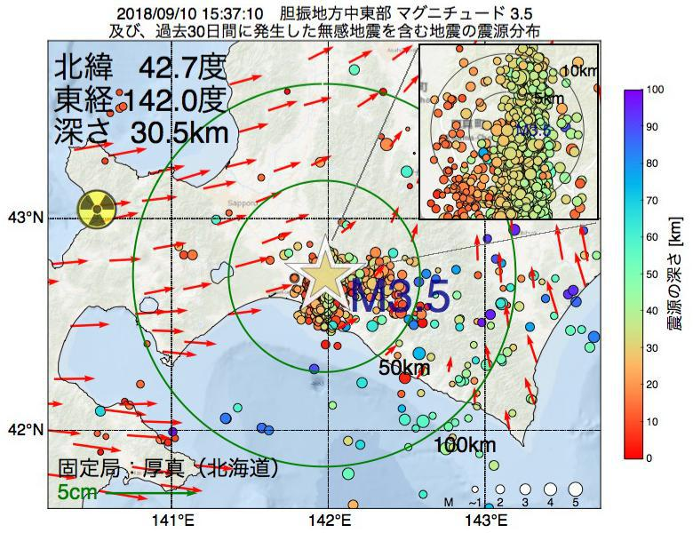地震震源マップ:2018年09月10日 15時37分 胆振地方中東部でM3.5の地震