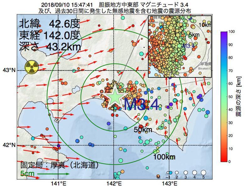地震震源マップ:2018年09月10日 15時47分 胆振地方中東部でM3.4の地震