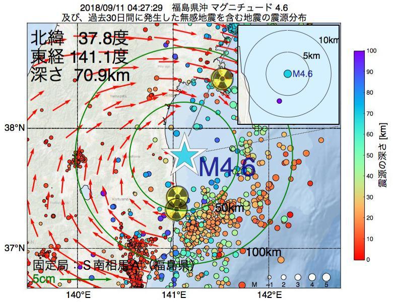 地震震源マップ:2018年09月11日 04時27分 福島県沖でM4.6の地震