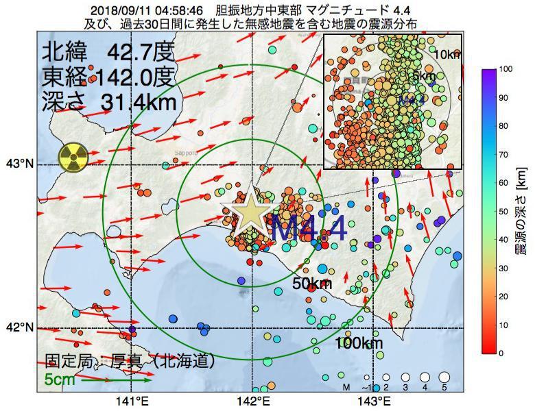 地震震源マップ:2018年09月11日 04時58分 胆振地方中東部でM4.4の地震