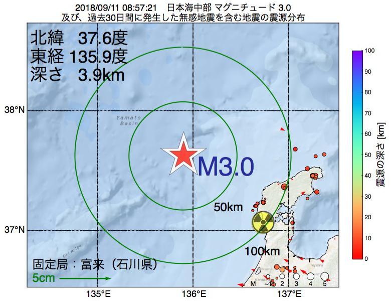 地震震源マップ:2018年09月11日 08時57分 日本海中部でM3.0の地震